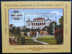 2006 Romania 6087/B379 Architecture - Castles