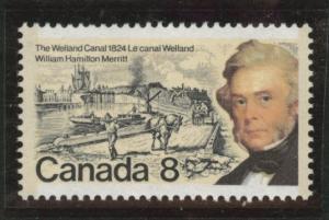 Canada Scott 655 MNH** 1974 canal stamp