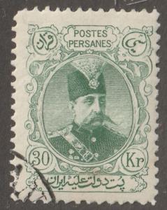 Persia Stamp, Scott# 362, mint hinge, 20 KR green, postmark #L-76
