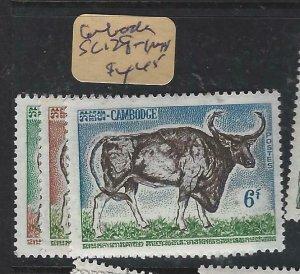 CAMBODIA   (PP1107B)  ANIMALS  SC 129-131   MNH