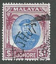 Malaya-Johore  Scott 148  Used