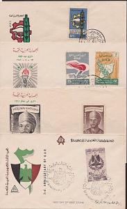 EGYPT UAR 1961 4 various commem FDCs........................................5553