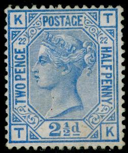 SG157, 2½d blue plate 22, M MINT. Cat £450. TK