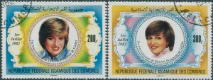 Comoro Islands 1982 SG482-483 21st Birthday of Princess of Wales set FU