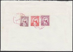 GB LUNDY 1980 cover  - Puffin stamps........................................F899