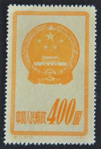 DYNAMITE Stamps: Peoples Republic of China Scott #119 – UNUSED