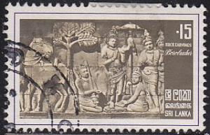Sri Lanka 530 Used 1978 Bodhisativa Royal Attire Lotus