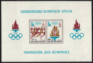 Belgium Moscow Olympic Games 1980 Preparation MS 1978 MNH SG#MS2543