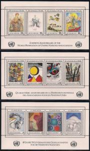 United Nations - NY 493 - Geneva 150 - Vienna 66 MNH - S/S - 40th Anniversary