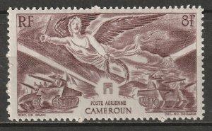 Cameroun 1946 Sc C8 Yt PA31 air post MH*
