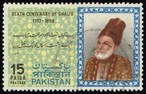 Pakistan **U-Pick** Stamp Stop Box #154 Item 80
