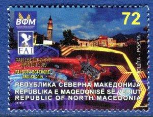 348 - NORTH MACEDONIA 2019 - FAI World Cup - MNH Set