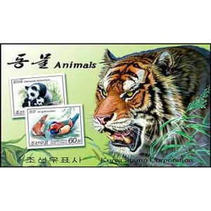 Stamps of Korea . Booklet 2010-Animals