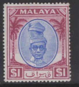MALAYA PERAK SG146 1950 $1 BLUE & PURPLE MTD MINT