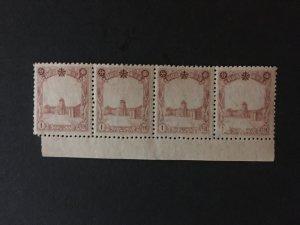 China stamp block, unused, Manchukuo, Genuine, List 1525