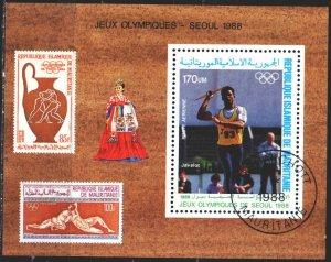 Mauritania. 1988. bl70. Seoul Summer Olympics. USED.