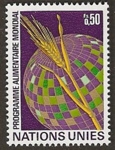 United Nations 17 Geneva Wood Food Programme single MNH 1971