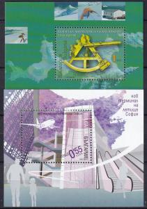Bulgaria #4380, 4419 MNH CV $3.00  Z266