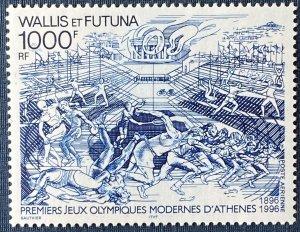 Wallis and Futuna Islands C191 MNH Modern Olympic Games (SCV $25.00)