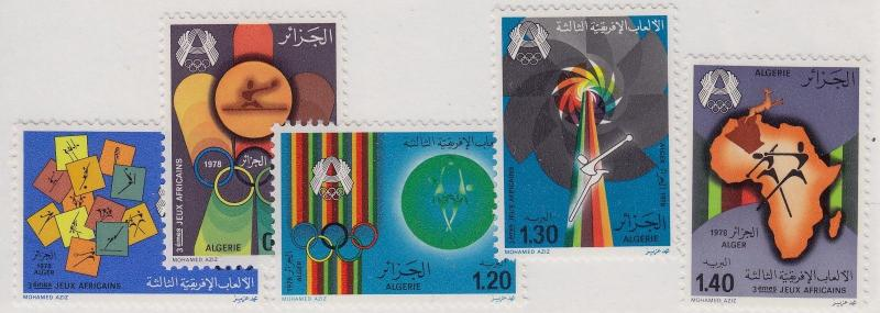 ALGERIA MNH Scott # 613-617 African Games (5 Stamps)