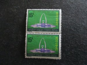 Vietnam #469 Mint Never Hinged (G7F3) I Combine Shipping!
