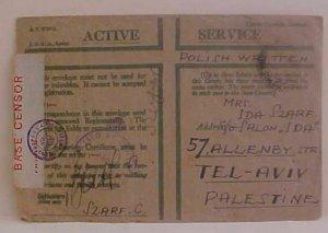 PALESTINE  1943 EGYPT TO TEL AVIV POLISH  LANGUAGE