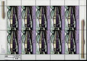Deutschland BRD Bund TR03 Mi 2560 2006  Postfrisch ** MNH Kleinbogen