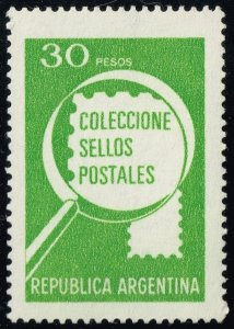 Argentina #1235 Stamp Collecting; MNH (4Stars)