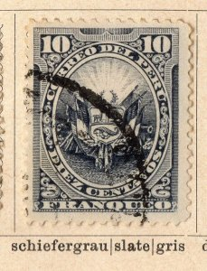 Peru 1884-86 Early Issue Fine Used 10c. NW-11697