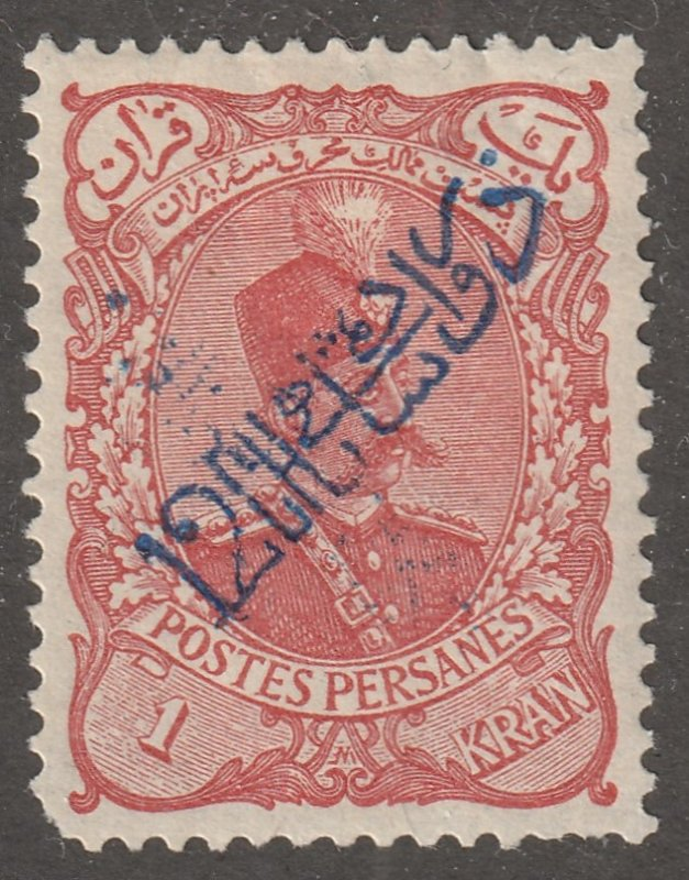 Persian stamp, PERSI# 207C, certified, mint hinged, hr, 1KR, red, #Z-001