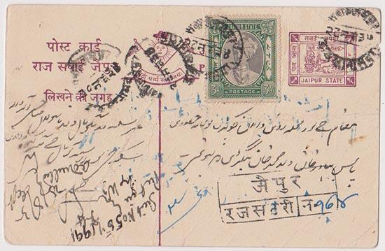 India 1938 Jaipur Card With 3A Green & Black Stamp Added - Fine Appearance