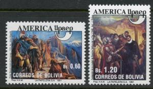 BOLIVIA SCOTT#834-5 AMERICA UPAEP 1991 MINT NEVER HINGED CATALOG VALUE $7.50