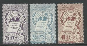 Syria-UAR # C17-19  U.N. Human Rights  (1)  Mint NH
