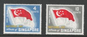 Singapore 1960 National Day Scott # 49 - 50 MH