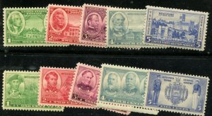 US - 785-794 - Army-Navy Issue - set of 10  Mint Never Hinged⭐⭐⭐⭐⭐⭐