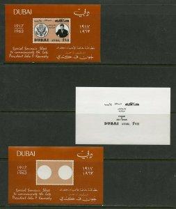 [SOLD] DUBAI JOHN F. KENNEDY MEMORIAL SOUVENIR SHEET PROGRESSIVE COLOR SET MINT