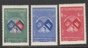 Cambodge  1957  Scott No. 59-61  (N**)  Complet