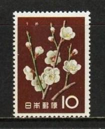 JAPAN Sc# 713 MNH FVF Plum Blossom Flowers