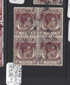MALAYA JAPANESE OCCUPATION PENANG (P2108BB) DN 10C  SG J82 BL OF 4  V FU