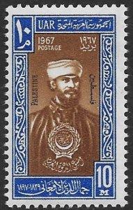 UAR EGYPT OCCUPATION OF PALESTINE GAZA 1967 ARAB PUBLICITY Issue Sc N133 MNH