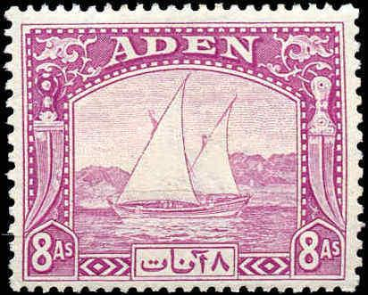 Aden #1-8, Incomplete Short Set(8), Hinged