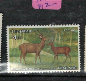 Thailand SC 693 MNH (6eer)