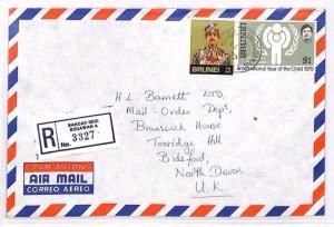 BRUNEI *Bandar Seri Begawan* REGISTERED Airmail Cover Devon 1979 XX8