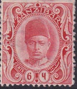 Zanzibar 1908-1909 SC 101 var / SG 227a WMK Sideways MLH