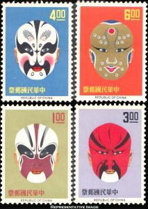 Rep. of CHINA -TAIWAN Sc# 1471-1474 Facial Paintings MNH