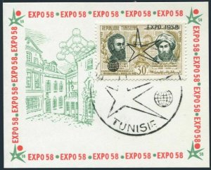 Tunisia 320 special Fair overprint,MNH.Michel 499. World Fair Brussels 1958.
