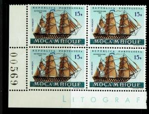 Mozambique SC# 452, Mint Never Hinged, plate block, minor gum creasing - S8312