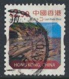 Hong Kong as Lan Kwo Shui  SG 1885  perf 14½ x 13½  Used  see  scan