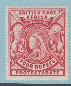 BRITISH EAST AFRICA 105  MINT LIGHTLY HINGED OG * NO FAULTS EXTRA FINE!