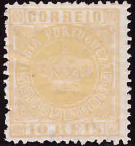 Portuguese India Scott 57 MH* Crown stamp perf 12.5 1877 Hinge remnant